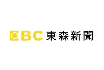 東森新聞網